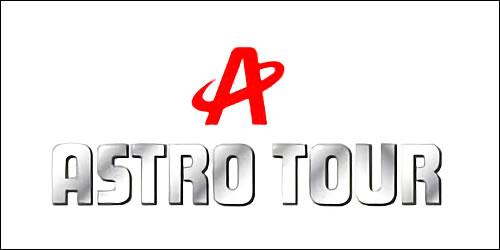 ASTRO TOUR(アストロツアー)