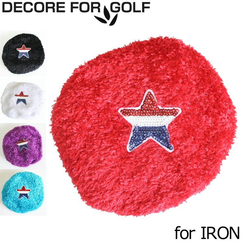 【2012年新製品】ポップでカラフル!DECOREFORGOLF(デコレフォーゴルフ)アイアン用ヘッドカバー全5色