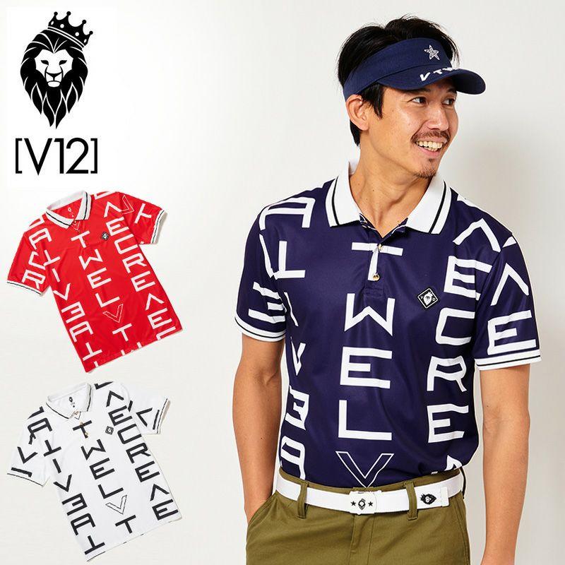 V12 ゴルフ ヴィ・トゥエルヴ ポロシャツ