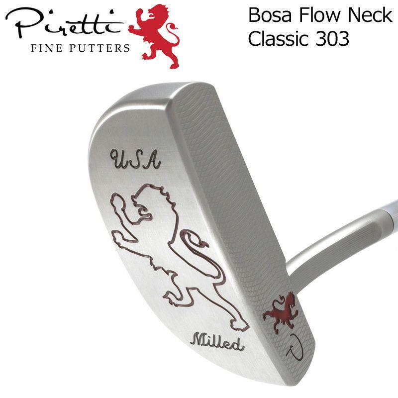 ピレッティ ボーサ フローネック クラシック303 Bosa Flow Neck Classic 303