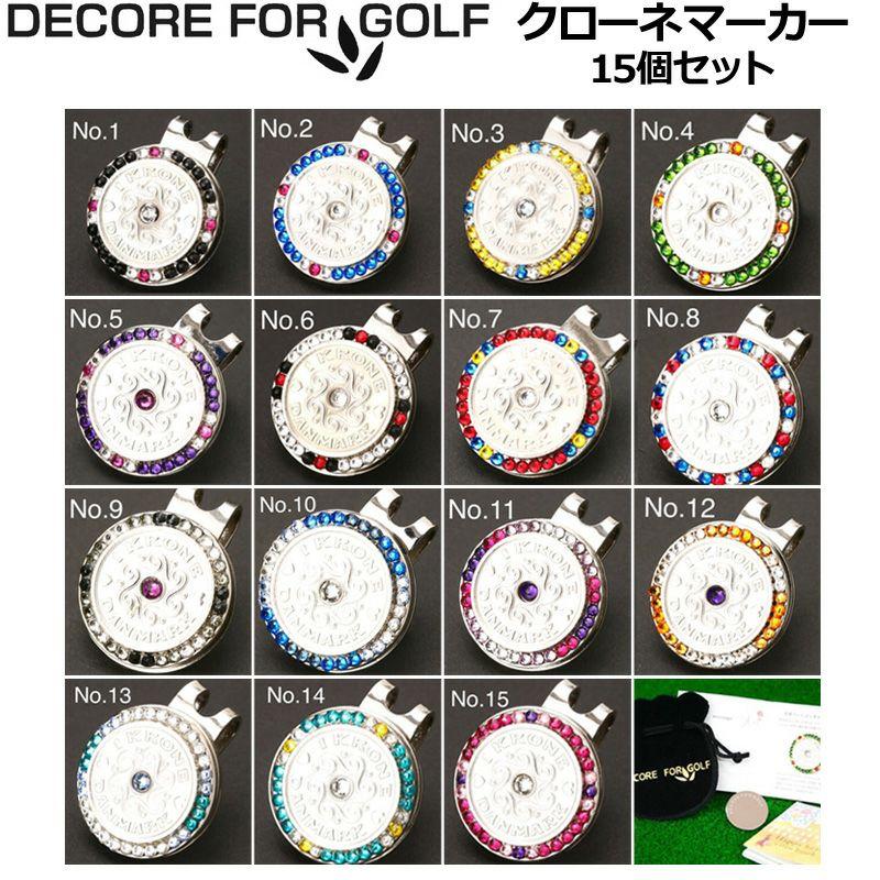 DECORE FOR GOLF(デコレフォーゴルフ) 幸せを呼ぶクローネ&スワロフスキーマーカー 15個セット ジュエリープレート付 KR-set