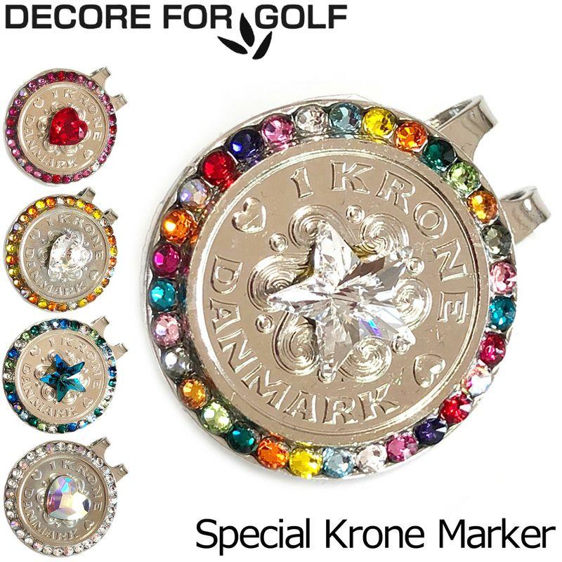 DECOREFORGOLF(デコレフォーゴルフ)幸せを呼ぶクローネ&スワロフスキーマーカーDC-krone12サン×トパーズ×ライトシルク×クリスタル