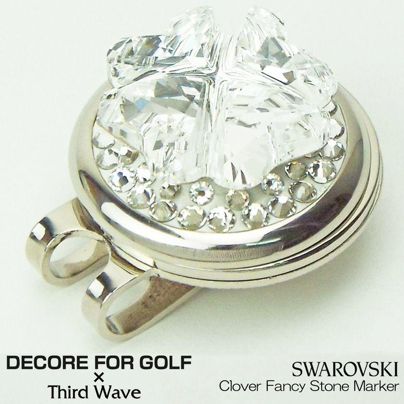 【DECORE FOR GOLF × THIRD WAVE】コラボ スワロフスキー 四つ葉のクローバー クリップ&マーカー