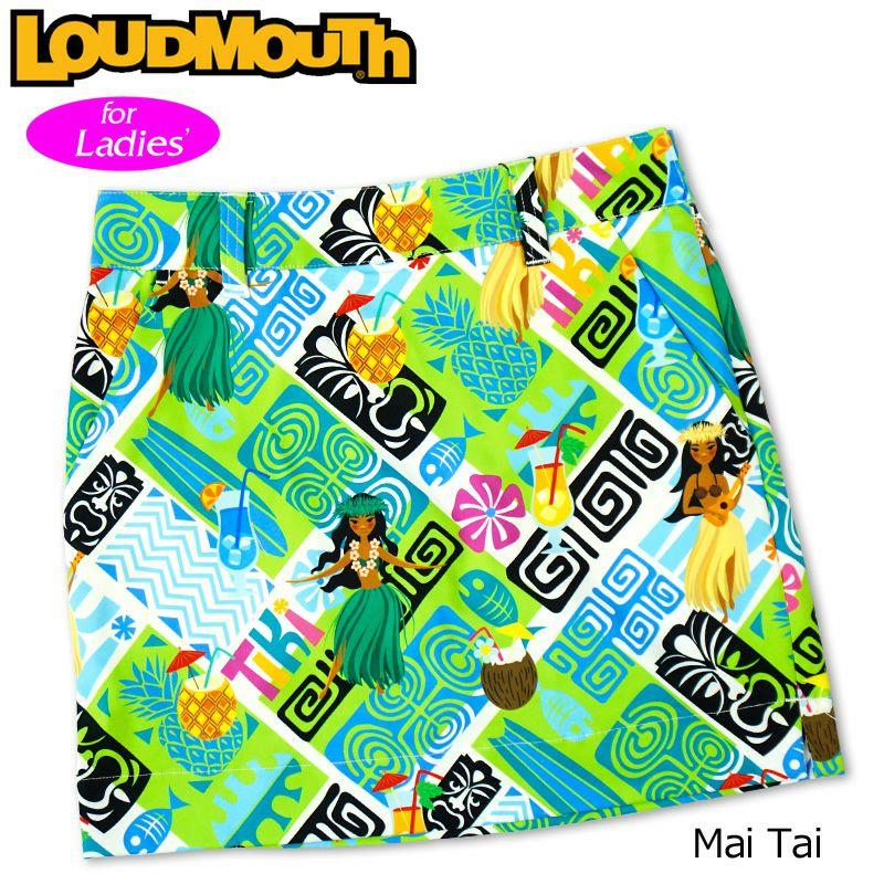 ラウドマウス スカート