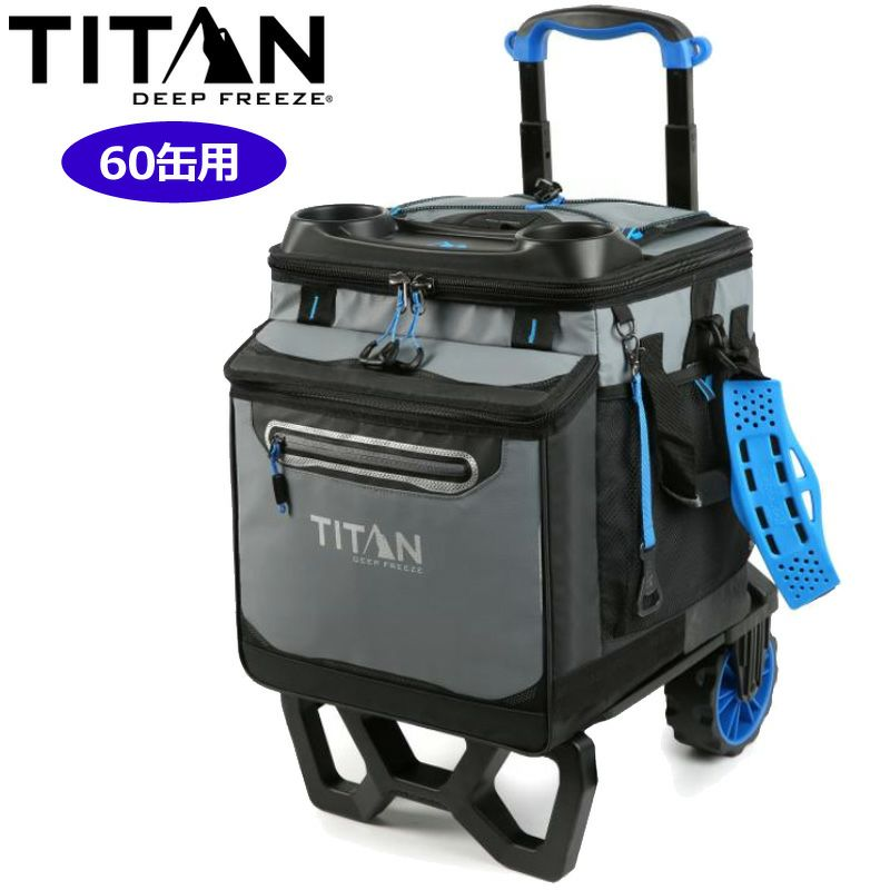 ARCTIC ZONE TITAN クーラーバッグ キャスター付 60缶用